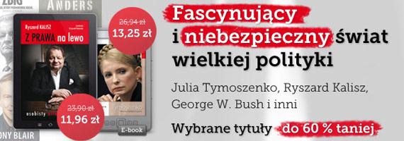 banner Publio
